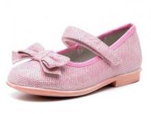 YEM 340155 туфли розовые (23-28)